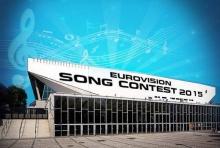 Возводить сцену для еврошоу начнут 7 апреля