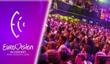 Промо-шоу в Амстердаме соберет 27 исполнителей