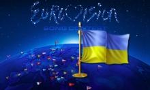 Украина готовится принимать Евровидение 2017