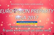 25 марта стартует «Eurovision PreParty Riga 2017»