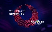 В Киеве представили логотип и лозунг Евровидения-2017